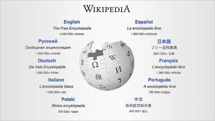 Wikipedia finns i över 200 olika språk.