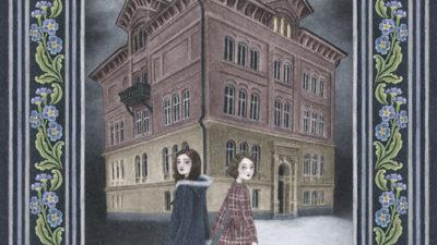 Ett läskigt hus