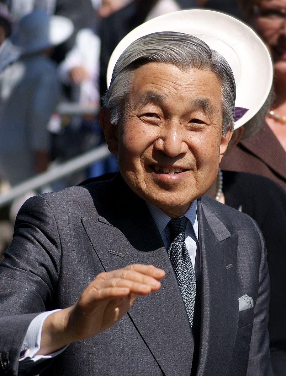 Kejsare Akihito