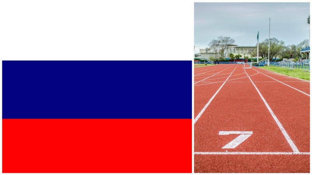 Rysslands flagga och en springbana.